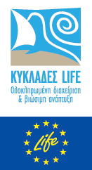 ΚΥΚΛΑΔΕΣ LIFE